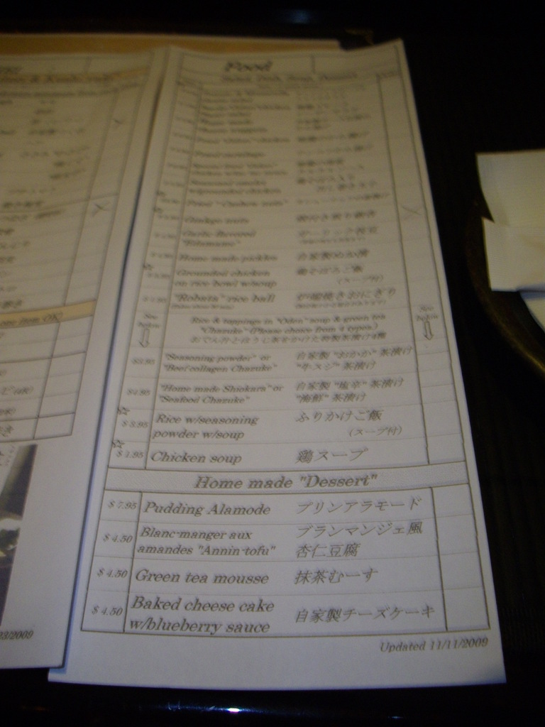Restaurant Menu at Torihei