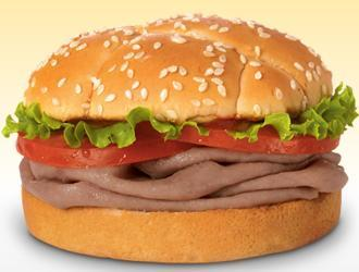 SUPER ROAST BEEF SANDWICH at Arby's
