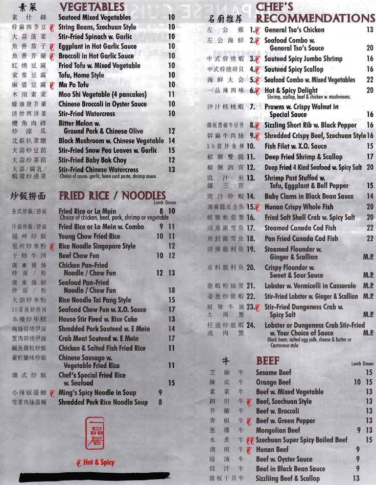 Page 4 - Chinese - Restaurant Menu at Ming's Restaurant