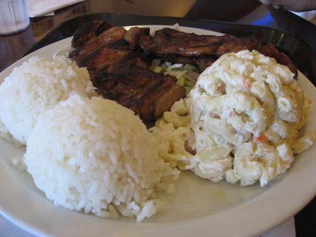 Chicken and macaroni salad - Hawaiian BBQ Chicken at Lukoki Hawaiian BBQ