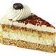 Tiramisu Cheesecake - Tiramisu Cheesecake at Junior's