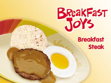 Photo of Breakfast Joys Breakfast Steak
