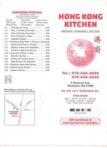 Hong Kong Kitchen Rockport Menu