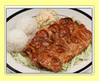 L&L Hawaiian BBQ® Chicken at L & L Hawaiian BBQ