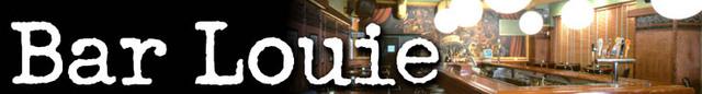 Logo at Bar Louie