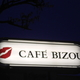 Cafe Bizou Sign at Night - Exterior at Cafe Bizou