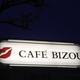 Caz2iupuer4avxeje5mzn9-cafe-bizou-80x80