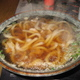 Chicken Udon at Hakone Sushi