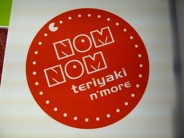 Teriyaki Food Restaurants Near Me