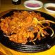 Daegigogi - Restaurant Menu at Korea Garden Restaurant