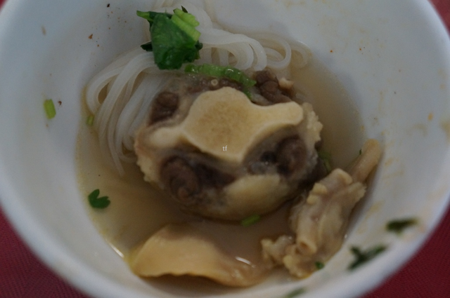 Oxtail Noodle Soup at Vietnam Cuisine Restaurant