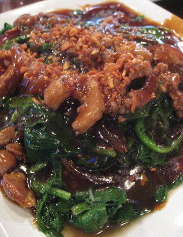 Photo of Adobong Spinach