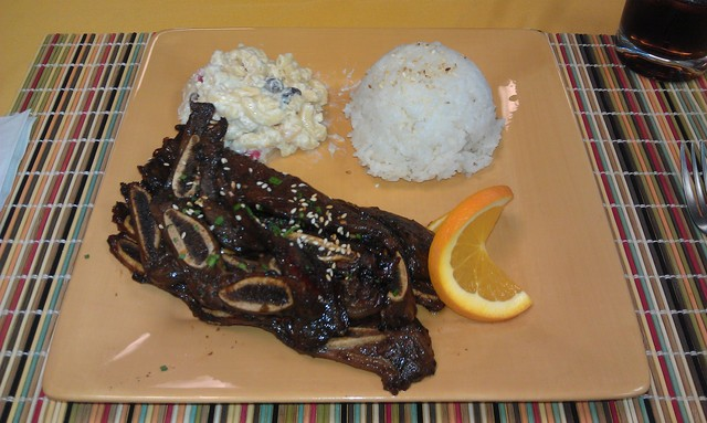 Photo of Island Grille Short Ribs