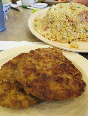 Bacon Fried Rice & Portuguese Sausage at Gardena Bowl Coffee Shop