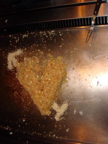 Rice at Ten East Hibachi and Sake Lounge