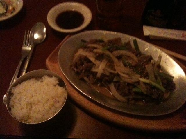 Beef Bulgogi at Sushi Kim Restaurant