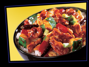 Kung Pao Chicken at Panda Express