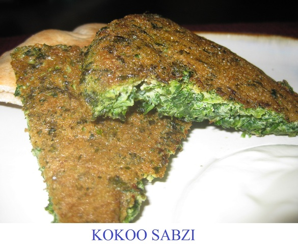 kokoo sabzi at The Grill