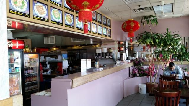 Interior at China Cafe