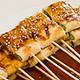 Bamboo Gourmet Images 12 - Dish at Bamboo