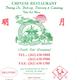 Menu cover - Restaurant Menu at Main Moon 2