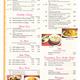 Menu - page 4 - Restaurant Menu at Chen Vuong Thai