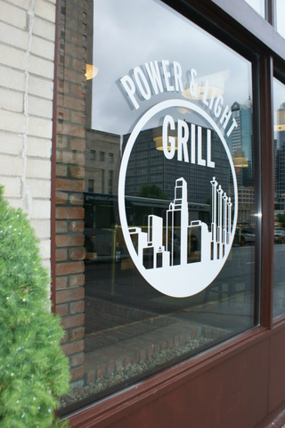 Exterior at Power and Light Grill (CLOSED)