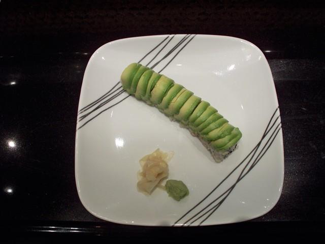 BUTTERFLY ROLL at Arisu Japanese Cuisine