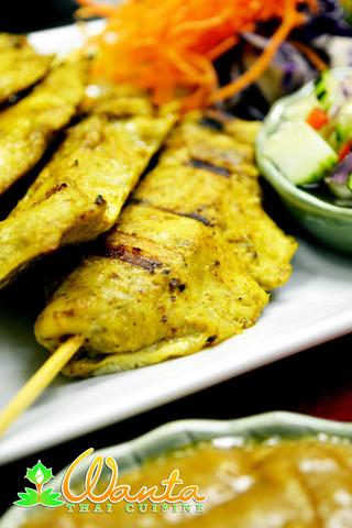 Photo of Chicken Satay