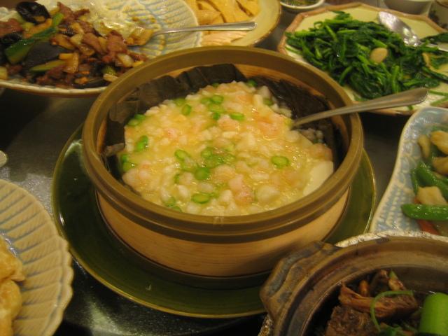 Steamed Tofu w/Diced Seafood on Lotus Leaf at Hong Kong Saigon Seafood Harbor Restaurant