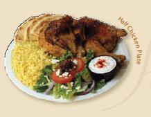 Half Chicken Plate at Daphne's Greek Cafe