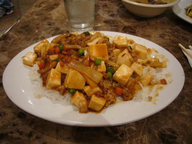 Photo of MaPo Tofu with Rice
