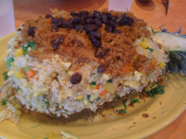 Hawaiian Fried Rice At Guppy House