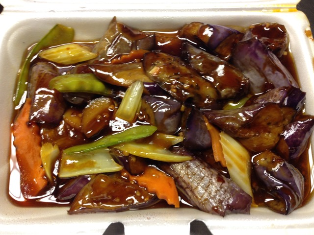 Photo of Chinese Eggplant With Garlic Sauce