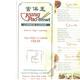Restaurant Menu at Kung Pao Bowl
