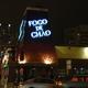 Fogo de Chao - Chicago, IL
