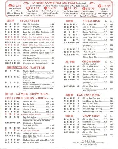lin garden locations near me reviews menu