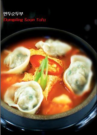 Dumpling Premium Tofu at BCD Tofu House
