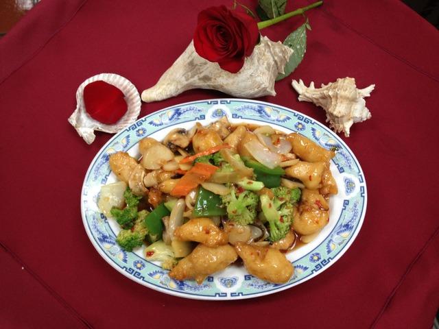 Hot Pepper Chicken at Mandarin Garden