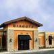 Biaggi's Ristorante Italiano Exterior - Exterior at Biaggi's Ristorante Italiano