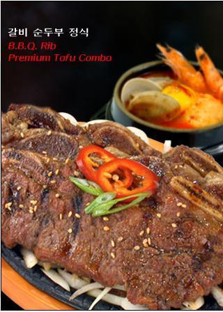BBQ Rib & Premium Tofu Combo at BCD Tofu House