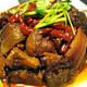 Steamed Hunan Ham at Hunan Seafood