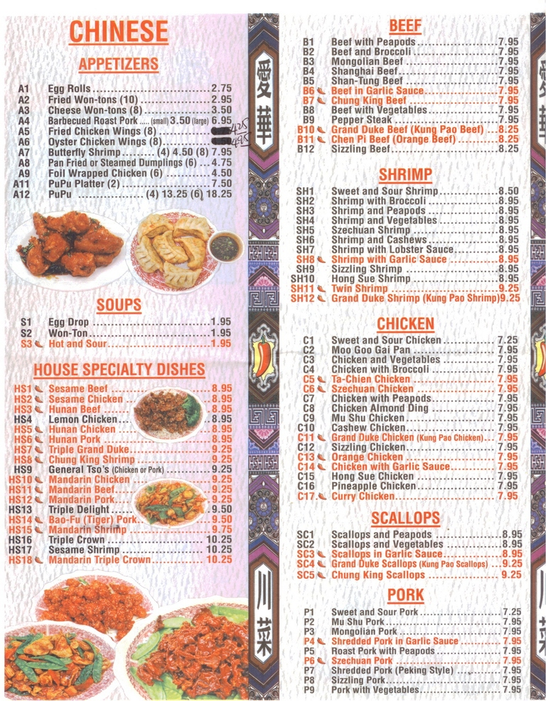 Restaurant Menu at New Mandarin Chinese Restaurant
