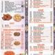 Dqni_i414r4zkaeje9aszr-menu-new-mandarin-chinese-80x80