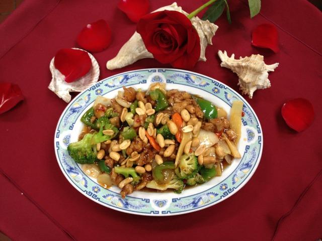 Kung Pao Chicken at Mandarin Garden