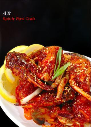 Spicy Pickled Crab at BCD Tofu House