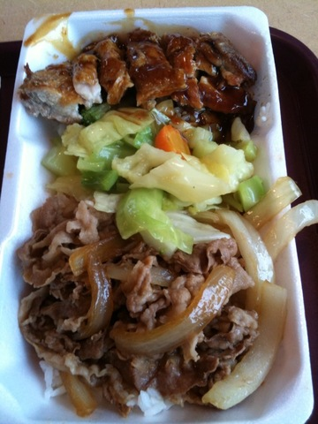 Photo of Chicken & Beef Combo Bowl