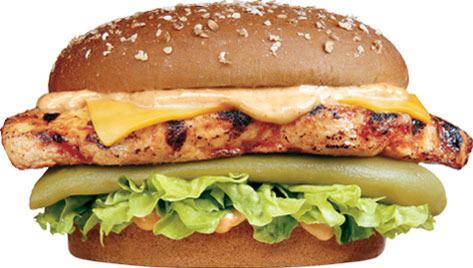 Charbroiled Santa Fe Chicken Sandwich™ at Carl's Jr.